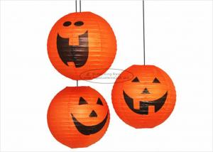China Hanging Halloween Paper Lantern Lights / 14 16 Pumpkin Paper Lanterns Craft on sale