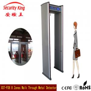 China XST - F08 Archway Metal Detector Gate , Walk Through X Ray Machine 8 Detecting Zones on sale
