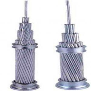 China AAC (Aluminum Stranded Conductor) on sale