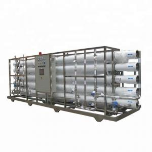 China RO Reverse Osmosis Drinking Water Treatment Machine 8000Liter Per Hour on sale