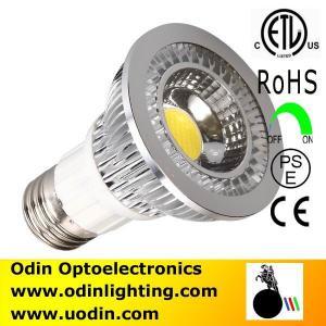 China cob high lumen warm white cob led light ul etl e26 par20 light on sale