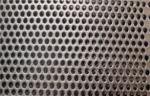Perforated Mesh Sheet/Perforated Mesh Mesh 0.5-5mm Round Hole