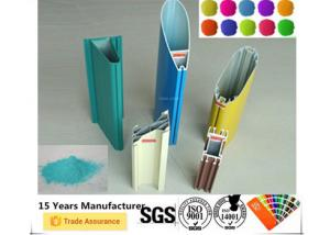 China Aluminium Profile Quality Powder Coating , Different Color Powder Coating On Steel on sale