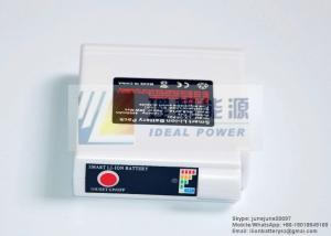 China 14.8V 2600mAh Lithium-ion Battery For Heated Jackets, Heating Jacket Battery on sale