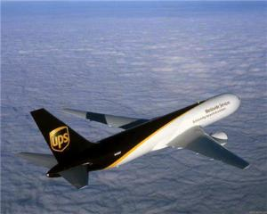 China Professional Air Freight Transportation China  -Chicago - Amsterdam - Frankfurt on sale