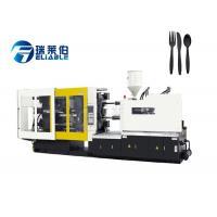 China Horizontal Servo Injection Molding Machine Multi Stage High Strength Tie Bars on sale