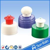OEM Plastic bottle cap flip top screw cap 20/410 20/400 28/410 SR-207