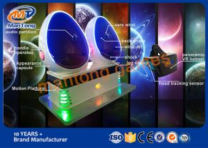 China Fantastic 9d Virtual Reality Simulator Vr Egg Chair L 2.13m*W 1.3m*H 1.9m on sale