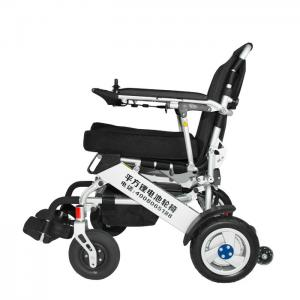 China Lithium Ion ISO13485 125KG Foldable Electric Wheelchair on sale