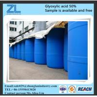 Organic intermediate ofGlyoxylicacid