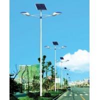 Solar LED Road Light 30W