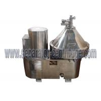 China High Speed Separator - Centrifuge , Automatic Disc Centrifugal Milk Machine on sale
