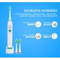 China Adult Toddler Electric Toothbrush Clean Sensitive Built In Lithium Battery on sale