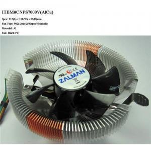 China Zalman brand cpu cooler (CNPS7000V(AlCu),)compatibility:Intel LGA1156 / 775,AMD on sale