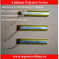 250mAh Lithium Polymer Digital Recharge Battery