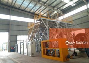 China Plasma Atomization Metal Powder Making Machine , High Purity Al Powder Metallurgy Manufacturing Process? on sale