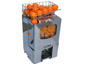 China Fresh Squeezed Orange Juicer Machine Citrus Juicer Electric For Party Food-Grade on sale