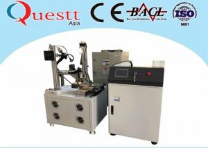China CNC Fiber Laser Welding Machine CCD Display 500W 5 Axis Automation Control on sale