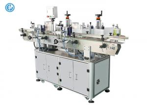 China Small Scale Bottle Adhesive Labeling Machine For Facial Cosmetic on sale