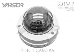 China 2.0 Megapixel 4 In 1 Dome Camera WDR Fixed Lens With Vandal Proof Housing on sale