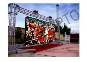China Large High brightness Outside LEDStageCurtainScreen SMD3535 For Concerts on sale