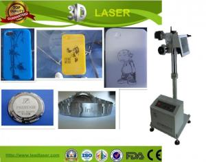 China High Accuracy Fiber Laser Marking Machine For Metal Package Materials on sale