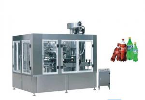 China Aluminum can beverage packaging machine / juice making equipment on sale