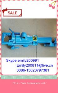 China rock drill air compressor on sale