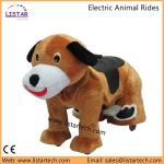 Coin Operated Walking Animal Electric Motorized Toy Bike, Coin Operated Kiddie Rides