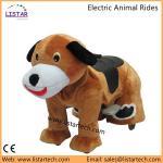 Vélo motorisé électrique animal de marche à jetons de jouet, tours à jetons de Kiddie