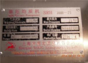 China New Condition 8000 L/H Ice Cream Homogenizer 40   Mpa / Homogenization Machine on sale