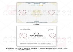 China Special Design Custom Diploma Printing Micro Text With Excellent Print Definition on sale