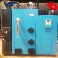 200kg Vertical Fuel Rice Husk Pasteurization Industrial Steam Boiler Quick Loading ISO9001 Listed