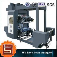 Multicolor Wide Web Flexographic Printing Machine for Packing Material