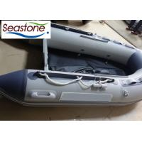China Aluminium Floor 2 Person Inflatable Boats / Portable Inflatable Boat on sale