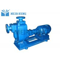 China Self Suck Diesel Fuel Oil Transfer Pump Stainless Steel Electricity Power on sale