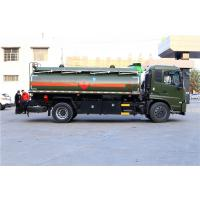12000L -15000L Petrol Tank Truck Road Refueling Truck Dongfeng Chassis 4x2 Drive