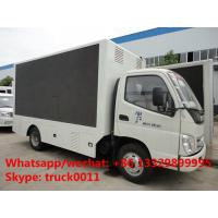 FOTON AOLING 4*2 LHD digital billboard LED advertising vehicle for sale,best price foton mobile LED truck with stage