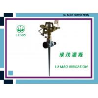 China Large Zinc Impact Sprinkler Heads Garden Watering Irrigation with Zinc Spike on sale