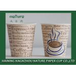Flexo Printing Personalised Hot Drink Cups Poly Paper Material With FDA Standard