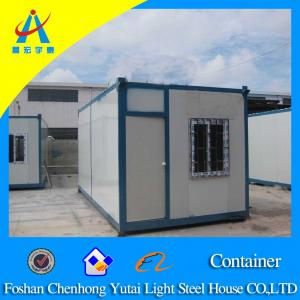 China cheap shipping containers for sale on sale