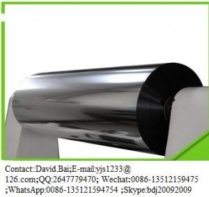 China Metallized BOPP Film on sale