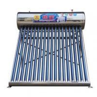 Rebao Solar Water Heating System