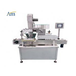 China Continuous Type Automatic Bottle Capping Machine With Detection Function on sale