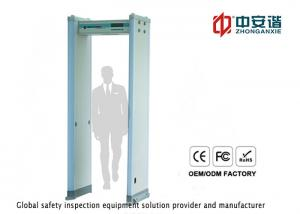 China 300 Level High Sensitivity Door Frame Metal Detector Archway 18 Zones Government on sale