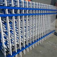 Garden Steel Steel Palisade fence/Cheap Metal Zinc Steel Fence/New Design Safe Steel Wrought Iron Fence