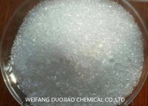 China Industrial MgSO4.7H2O / Magnesium Sulfate Fully Water - Soluble For Fertilizer on sale