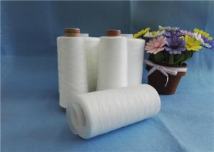 China High Tenacity 100 Spun Polyester Weaving Yarn With Paper Cone / Dyeing Tube on sale