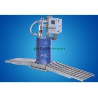 Liquid type 200L liquid filling machine