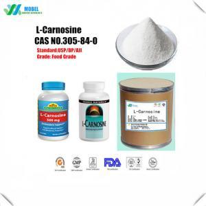 China Pure L-Carnosine/ Carnosine Powder CAS305-84-0 Amino acids Factory Price on sale